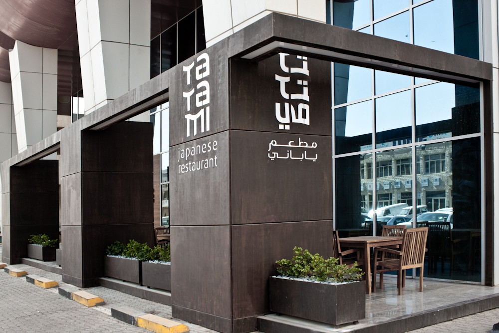 Tatami japanese restaurant hkz mena design magazine for Cafe design exterior